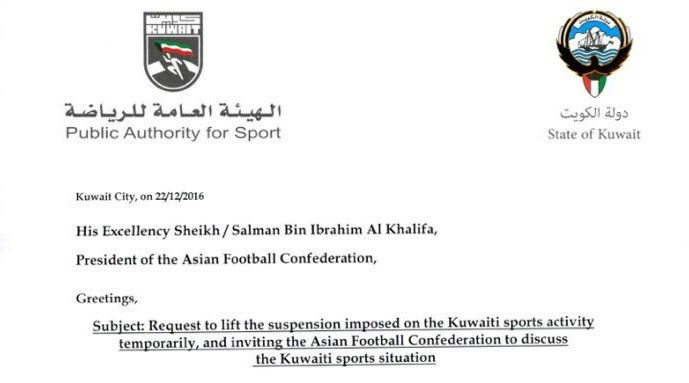 "The Kuwait Sports Minister asked the AFC  to ""agree to temporarily lift the suspension imposed on Kuwaiti sport activity for enabling the Kuwaiti athletes to participate in the qualifiers for the 2019 Asian Cup"" ©ITG"