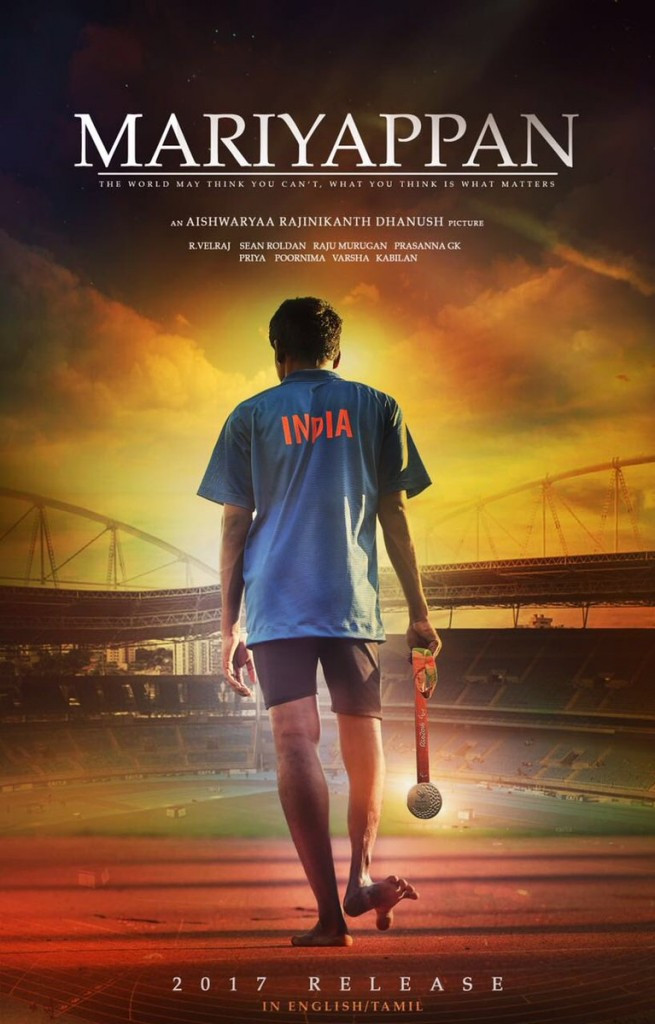 India's Paralympic high jump champion Thangavelu to be subject of new film