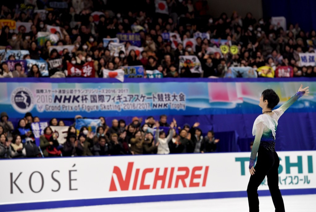 Tickets for Sapporo 2017 Asian Winter Games go on sale