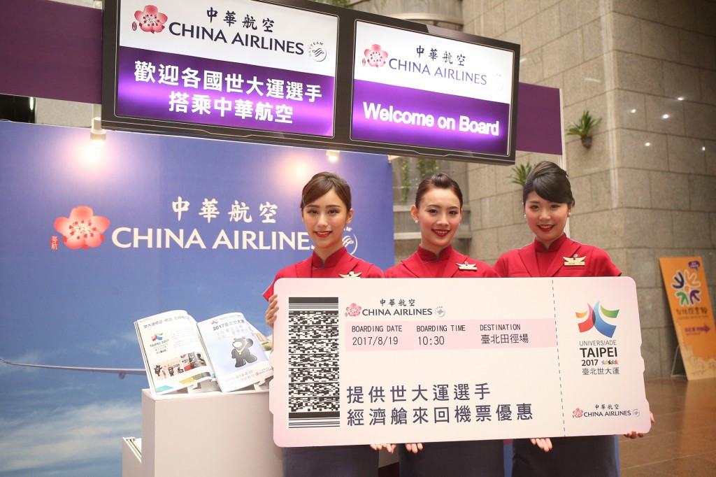 China Airlines and EVA Air intend to cooperate with the Organising Committee in an attempt to assure delegates excellent service during their upcoming trips to Taipei ©Taipei 2017