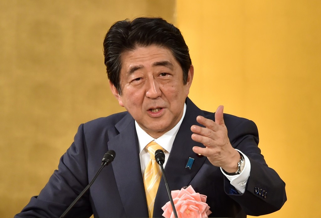 Japanese Prime Minister and Tokyo Governor to meet to discuss 2020 Olympics budget