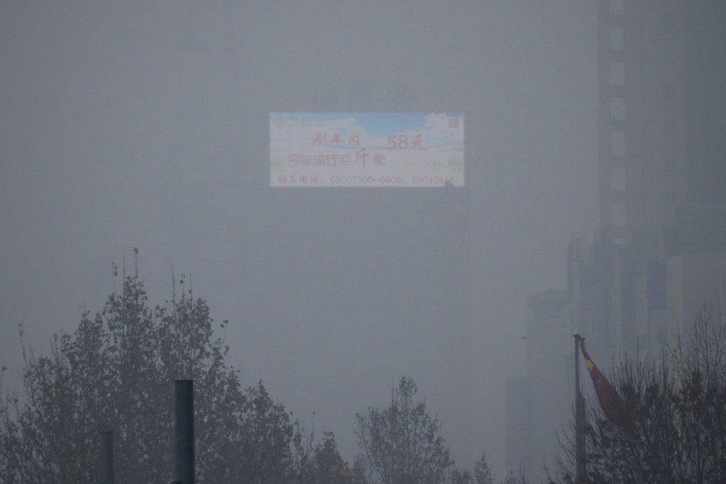 Pollution concerns remain in the Chinese capital, which will host the 2022 Winter Olympics ©Getty Images