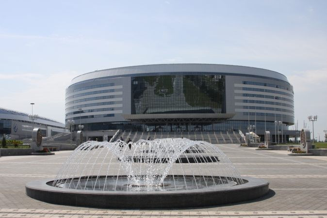 The Minsk Arena was one of the venues to be inspected ©InsideBelarus