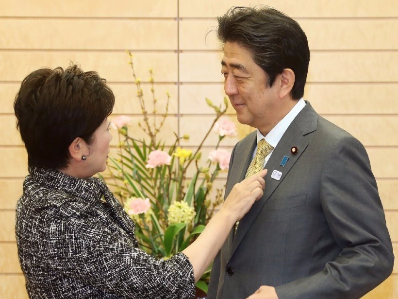 Japanese Prime Minister Shinzō Abe and Tokyo Governor Yuriko Koike have renewed their pledge to work together to make the 2020 Olympic and Paralympic Games in Japan's capital a success ©Getty Images