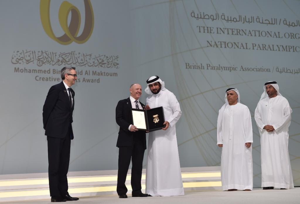 Prince Ali among winners at H H  Sheikh Hamdan Bin Mohammed Awards
