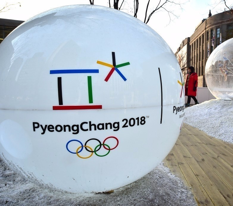South Korean Government announce 2017 investment plan for Pyeongchang 2018