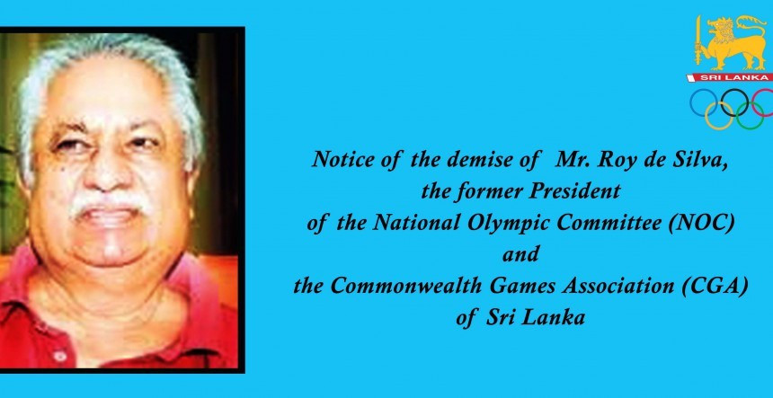 National Olympic Committee of Sri Lanka pay tribute after former President dies