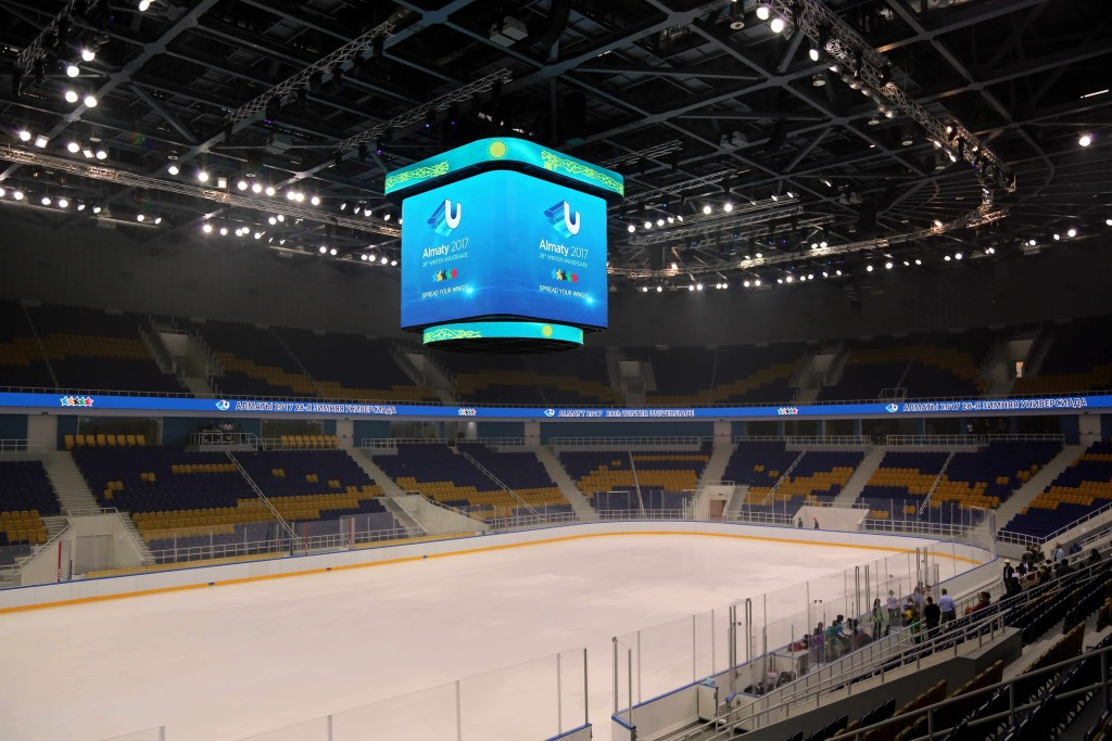 The Almaty Arena is set to play host to the figure skating competitions during the Universiade ©Almaty2017