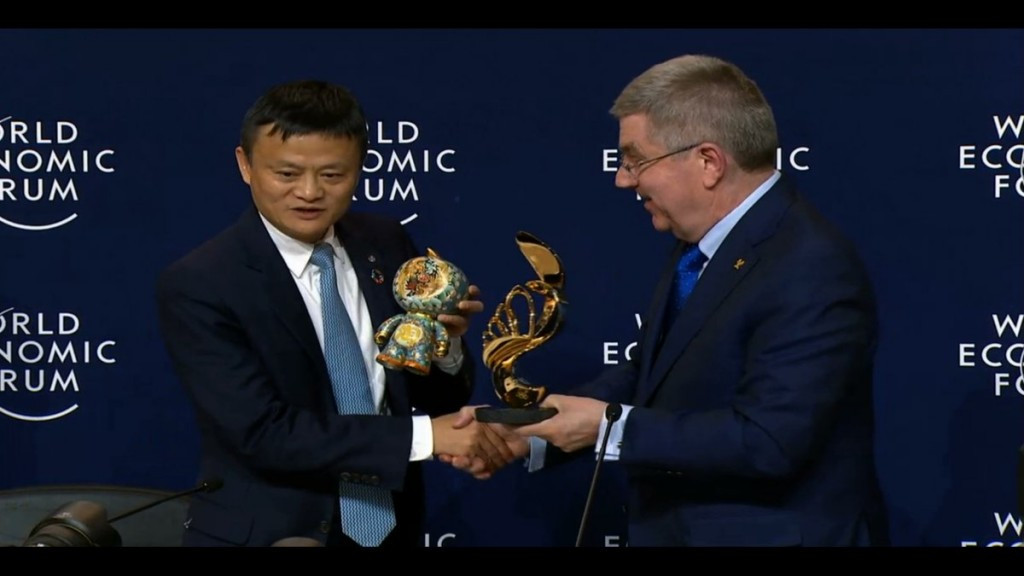 Alibaba Jack Ma, left, and International Olympic Committee President Thomas Bach pictured during the ceremony to announce the Chinese company would become a TOP sponsor until 2028 ©Alibaba/Twitter