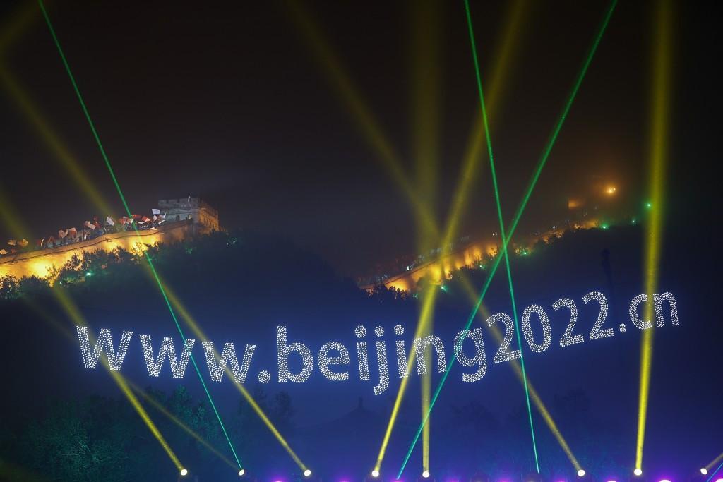 Beijing 2022 will offer an