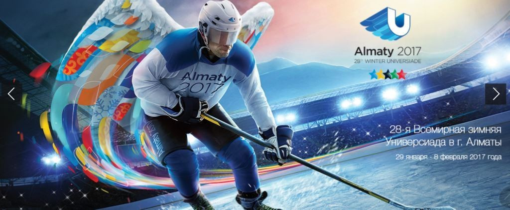 Almaty ready to host 28th Winter Universiade