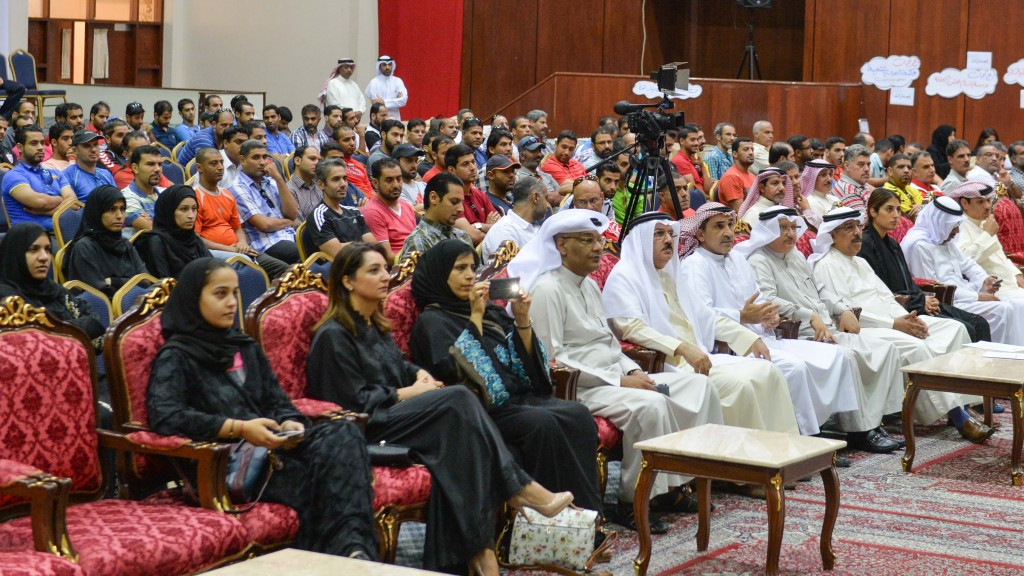 Around 400 participants took part in a seminar in June, where the 2015 award was unveiled