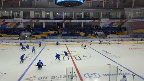 Participants of the 2019 Winter Universiade will compete across 11 sports, including ice hockey ©FISU