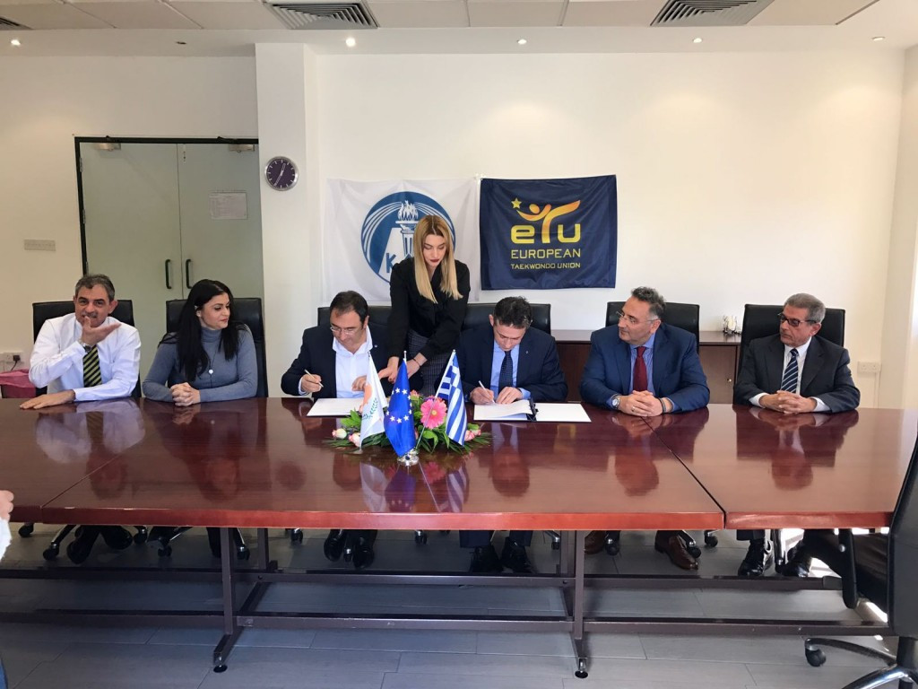 The agreement was signed in Cypriot capital Nicosia ©ETU