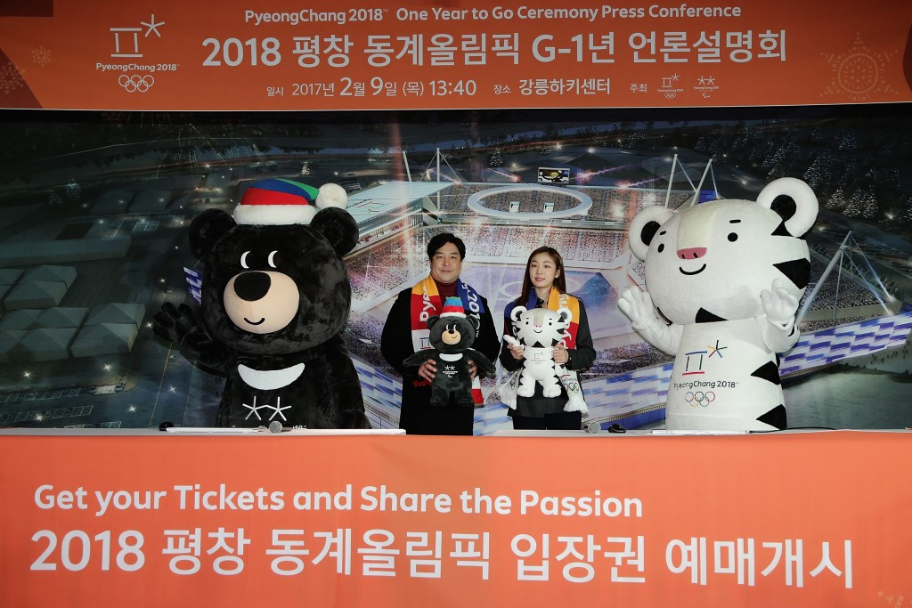 Television personality Kim Wan-Tae and Olympic figure skating gold medallist Yuna Kim were among those present at the ticket launch ©Getty Images