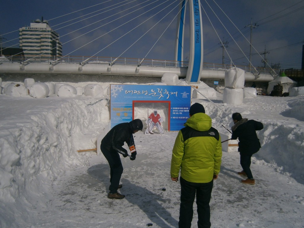Snow festivals and cultural events are sure to attract visitors during next year's Games ©ITG