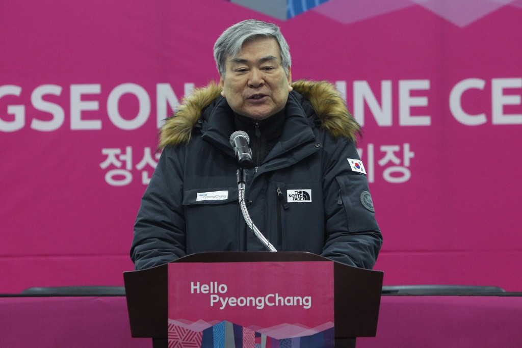 Hanjin Shipping is chaired by Cho Yang-ho, who stepped down as Pyeongchang 2018 President last May ©Getty Images