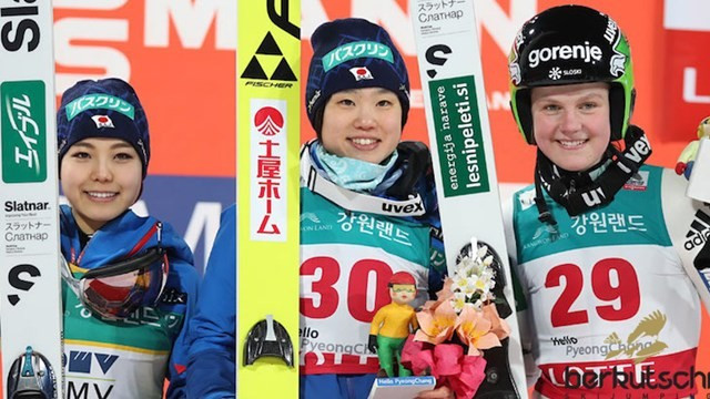 Yuki Ito won the first World Cup competition in Pyeongchang ©FIS