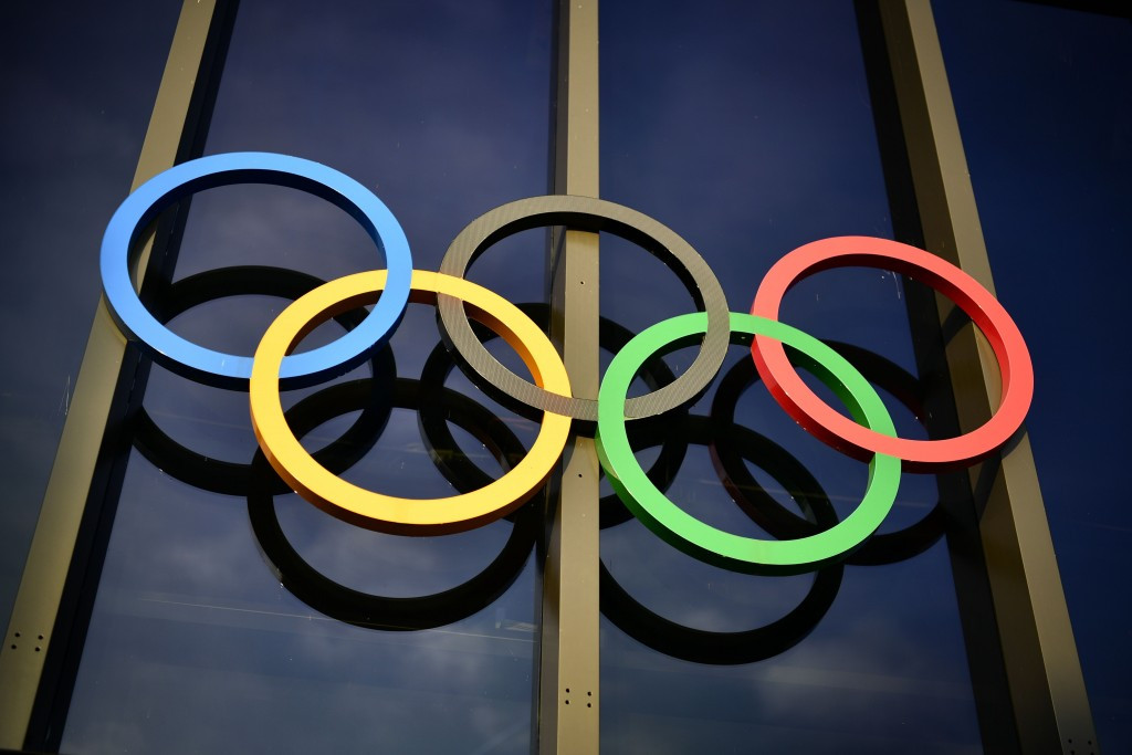 The Olympic Museum played host to the second edition of the International Forum for Sports Integrity ©Getty Images