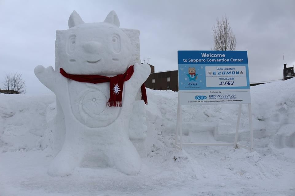 Athletes and officials are arriving in Sapporo amid snowy and freezing conditions ©Sapporo 2017/Facebook