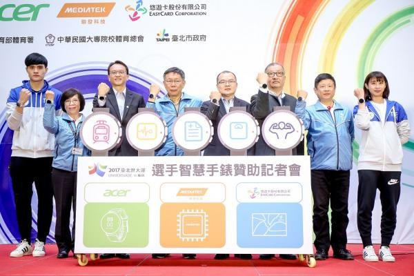 Taipei 2017 athletes to be given smart watch during Universiade