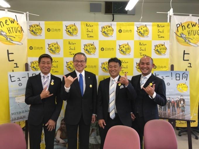 """Mayor of Hyuga City """"honoured"""" to host 2017 World Junior Surfing Championship"""