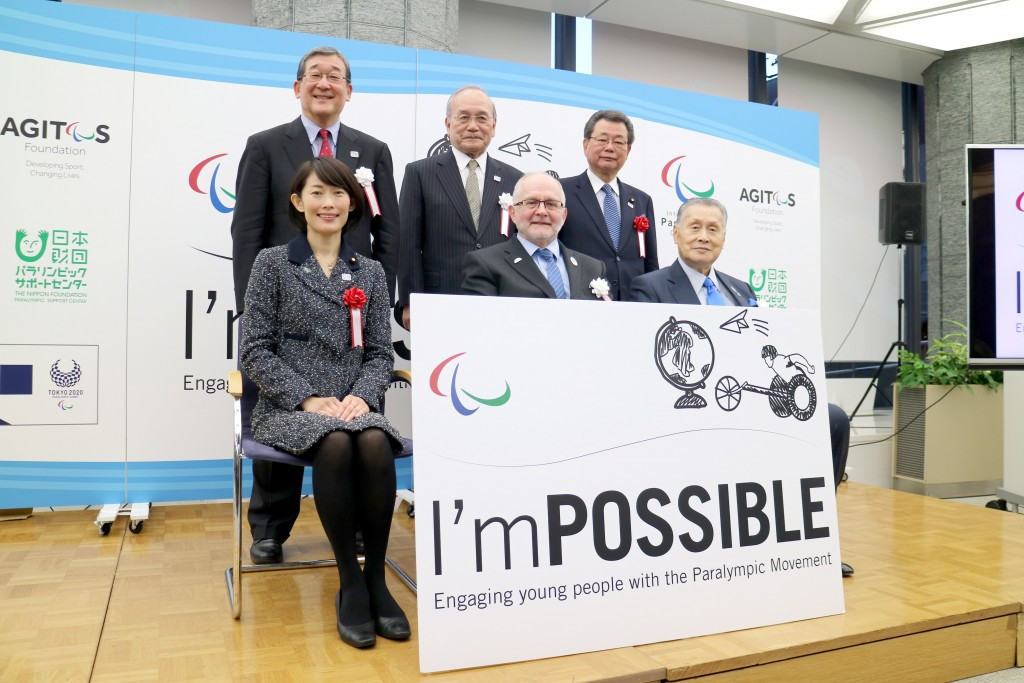 "IPC launches new ""I'm Possible"" education project in Tokyo"