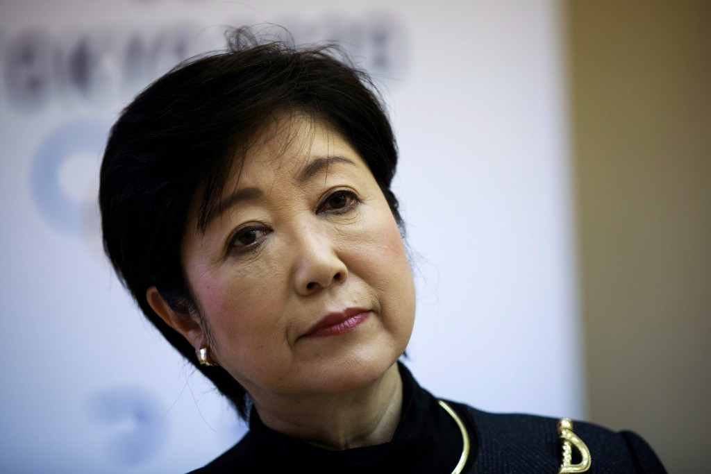 Tokyo Governor Yuriko Koike has said that containing the virus has to be the number one priority in the city ©Getty Images