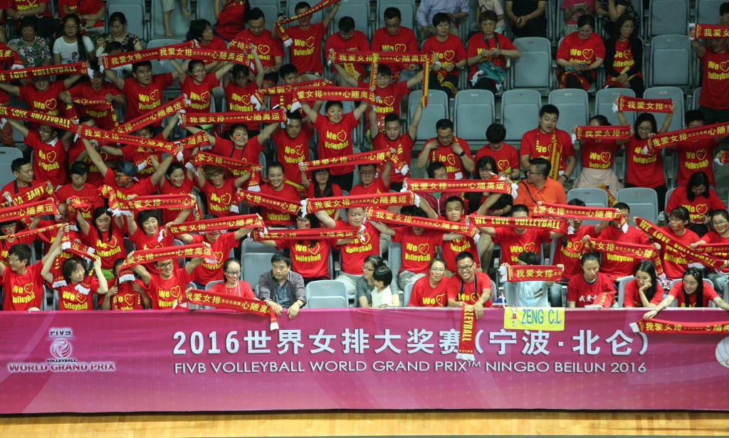Nanjing to host 2017 FIVB World Grand Prix Finals