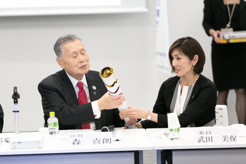 Tokyo 2020's Torch Relay commission held its first meeting today ©Tokyo 2020