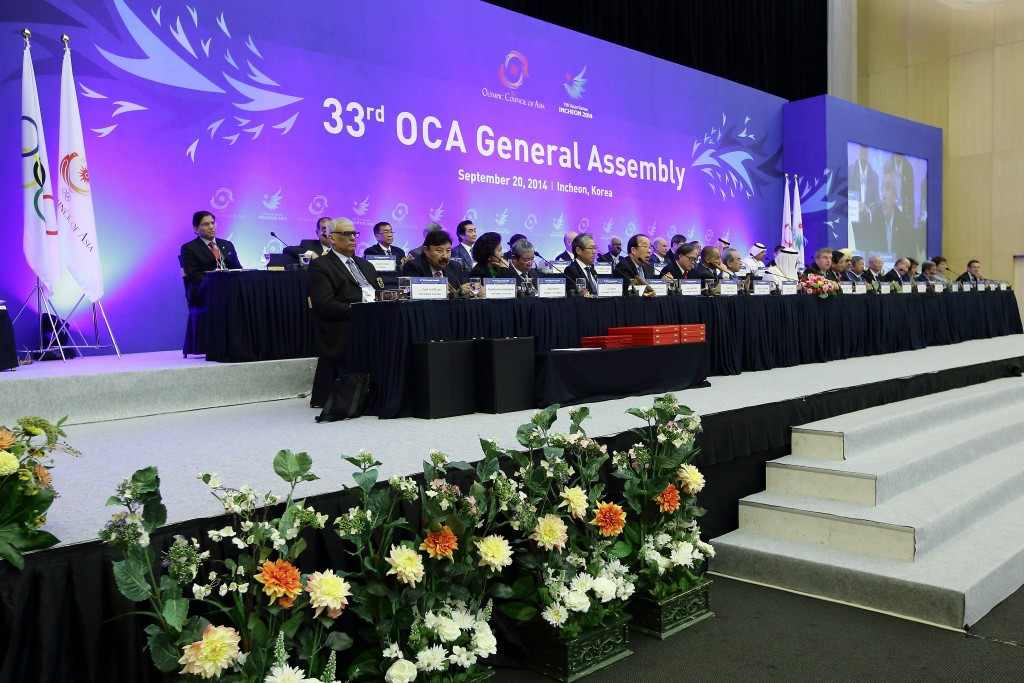 It is hoped that a host for the next edition of the Asian Winter Games will be chosen at this year's OCA General Assembly in Ashgabat on September 20 ©Getty Images