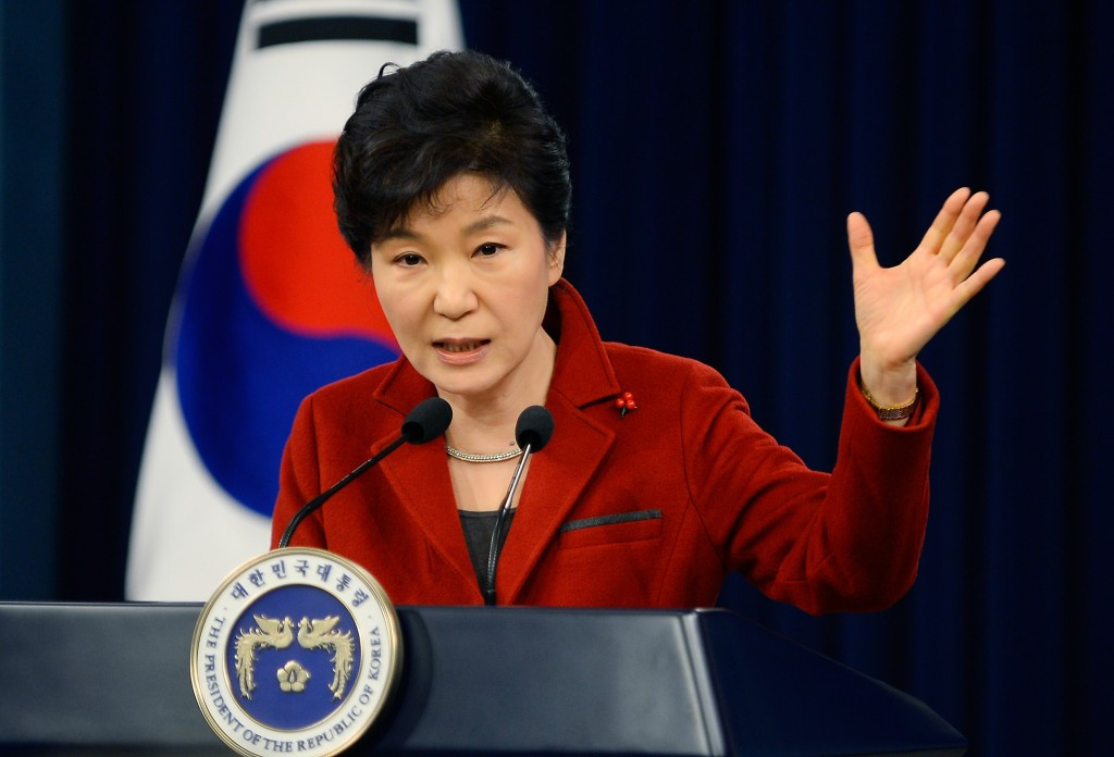 Park Geun-hye has been removed from office ©Getty Images