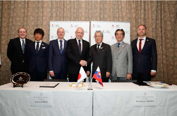 Japanese and Slovak National Olympic Committees sign partnership agreement