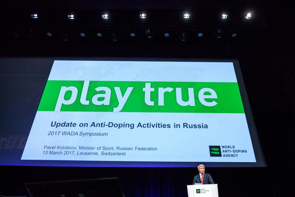 The workshop took place during the WADA Symposium in Lausanne ©Getty Images