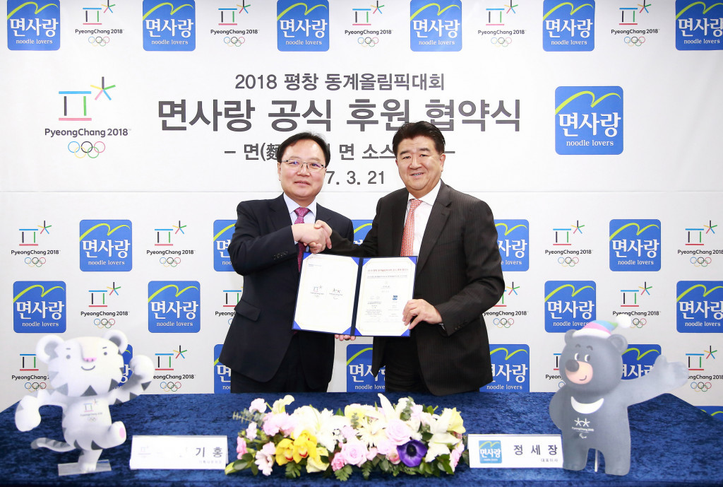 Pyeongchang 2018 sign sponsorship deal with Noodle Lovers