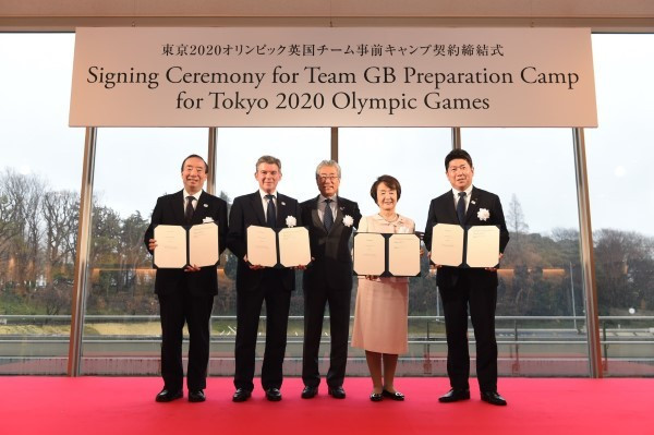 The British Olympic Association today signed training venue contracts with three sports facilities in Japan, securing its athletes a multi-sport preparation camp for Tokyo 2020 ©BOA