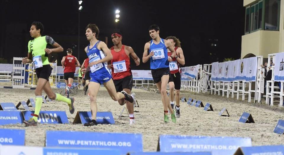 Cairo will host the UIPM World Championships later this year ©UIPM