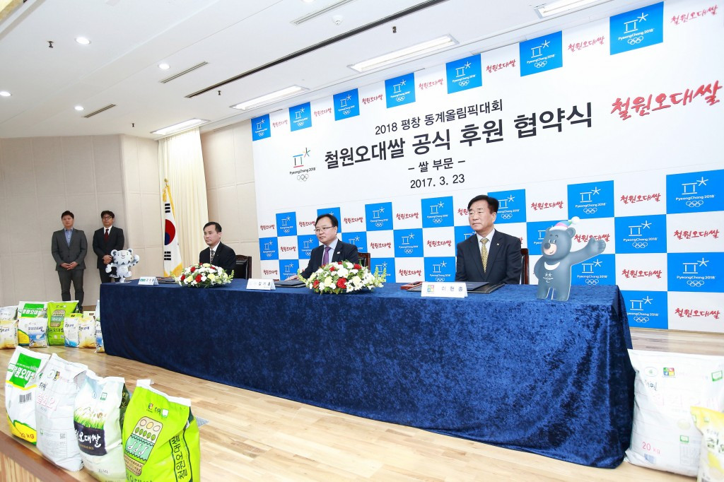 Pyeongchang 2018 add rice company to list of official supporters