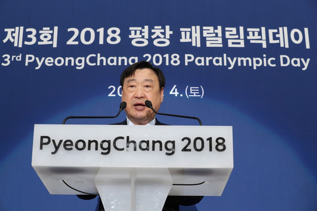 "Pyeongchang 2018 vow to improve status of South Korea ""in every aspect"""