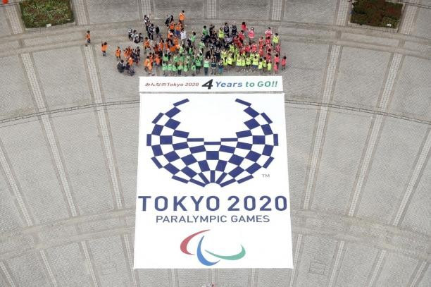 "An accessibility guide designed to ensure the Tokyo 2020 Paralympic Games are ""fully inclusive and accessible to everyone"" ©Tokyo 2020"