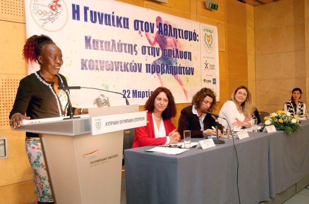 Loroupe attends Cyprus Olympic Committee's Women in Sport conference