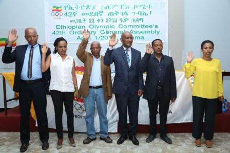 Dr Ashebir Woldegiorgis, third right, with other newly elected members of the EOC Board ©EOC