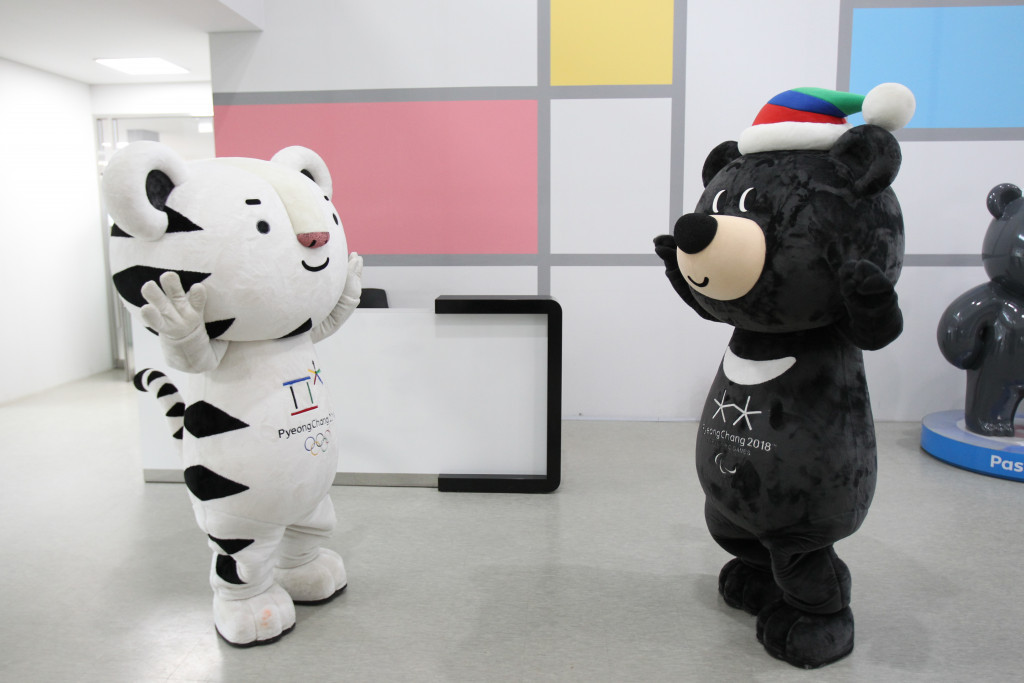 """Pyeongchang 2018 staff to be known as """"Passion Crew"""""""