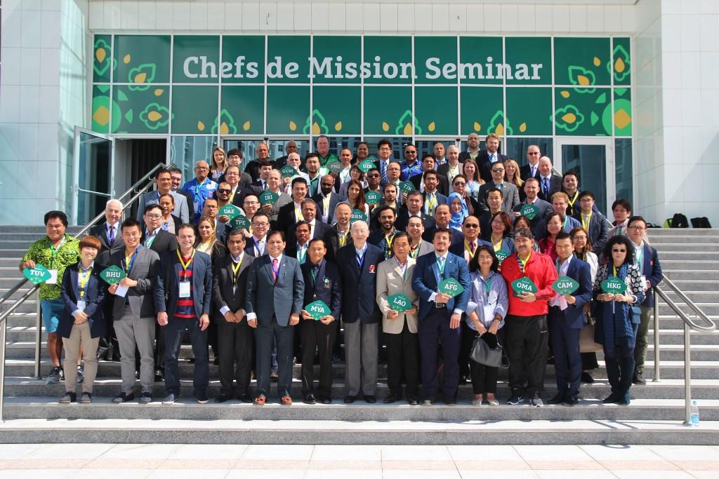 Ashgabat 2017 hosts Chefs de Mission Seminar