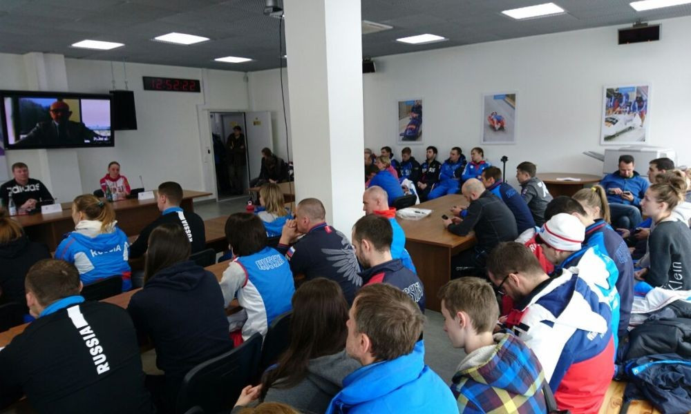 The Russian Bobsleigh Federation welcomed around 50 athletes and coaches to an educational seminar in Sochi ©IBSF