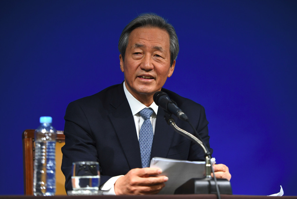 Banned South Korean Chung Mong-joon has fiercely criticised FIFA and its Ethics Committee as he prepares to file an appeal against his five-year suspension ©Getty Images