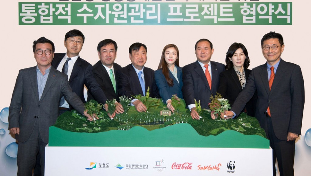 Coca Cola joins Pyeongchang 2018 for water management project
