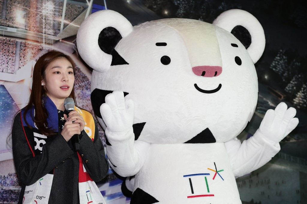 Kim Yuna, Olympic figure skating gold medallist, is also an honorary ambassador for the Games ©Getty Images