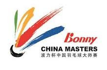 Seven home men's singles players advance at BWF China Masters