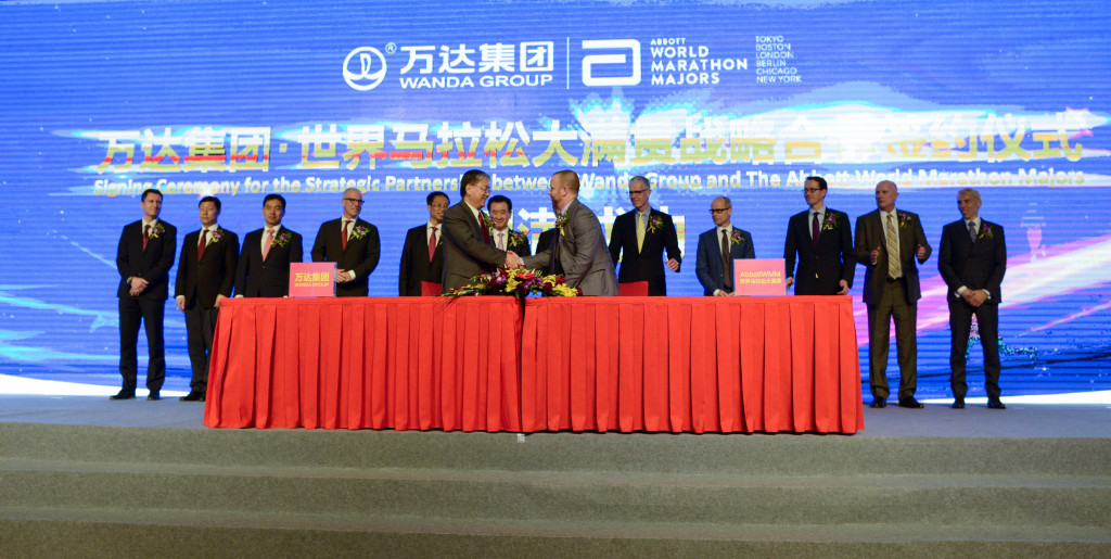 Abbott World Marathon Majors signs deal with Wanda Group to bring series to China